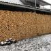 Bukova-drva--suha--razrez--dostava_5572b63cab743